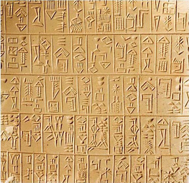 Photo of 26th century BC Sumerian stone tablet