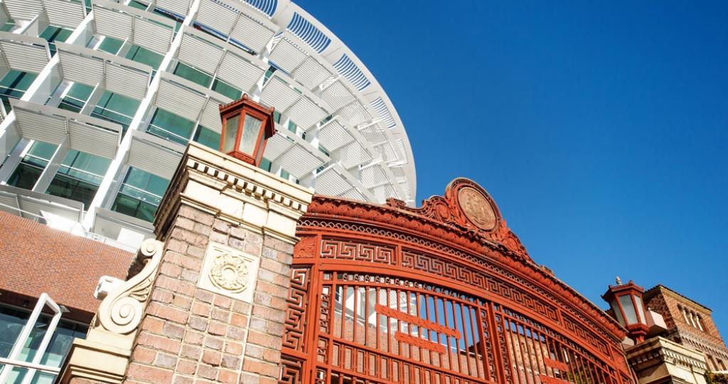 exterior shot of ZSFG hospital