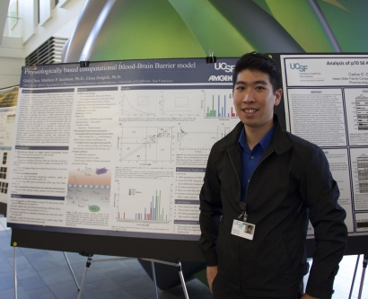 Qidi Chen is an undergraduate student research assistant at UCSF
