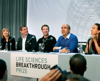 Breakthrough Prize in Life Sciences 2012