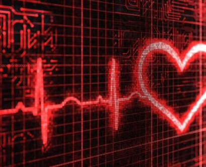 Stock image of EKG with heart design